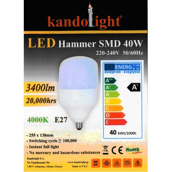 Λαμπτήρας LED 40watt 220 volt E27 Hammer 4000K λευκό